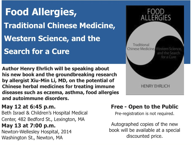 Traditional chinese medicine 2014 winter bulletin pdf fandeluxe Gallery